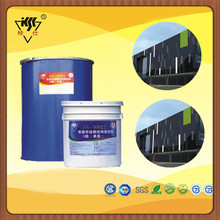 Glass curtain wall/Ceramic Tile/concrete Construction two parts silicone sealant