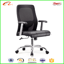 2015 acrylic lucite swivel office chair chair with coat hanger ZM-B27