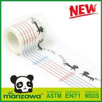 Manzawa decorative adhesive hot sale packing tape