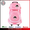 2015 China Factory Fashion Lovely Girl Trolley School Bag With Lunch bag