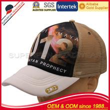 cheap china men's sports visor cap