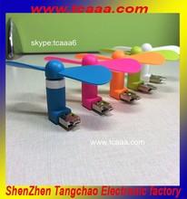 2015 Flexible USB Portable Mini fan for Power Bank,laptop,mobile phone