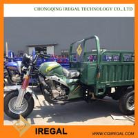 Alibaba Website Supplier MTR 150cc three wheel motorcycle