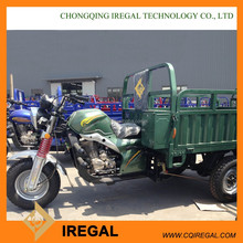 Alibaba Website Supplier MTR 150cc three wheel motorcycle