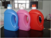 Wholesale 1-5L empty detergent bottle Cheap laundry bottles