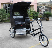 Pedicab Rickshaw with MP3 music