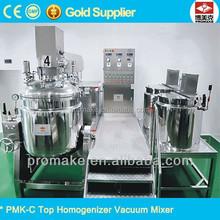 Guangzhou factory vacuum shower / paint / batch mixer