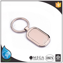 Factory customized cute souvenir keychain