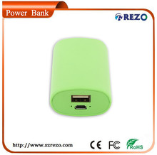 2014 new product power bank online shopping