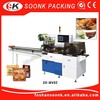 Computer Control Fast Pillow Packing Machine/Pillow Packing Machine