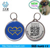 factory existing mould 22/25/30/32mm custom qr code pet tags plastic promotional