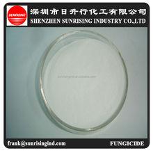 fluazinam shirlan 98%TC 50%WP 50%SC 50%WDG fungicide
