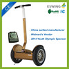 Discount Fashion City road Model Electric Chariot for Short Trip,lady scooter