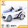 children electric toy car/ ride on car low price battery car