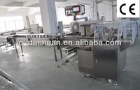 drumstick horizontal packaging machine DG-350WX with CE