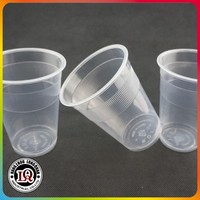12 oz disposable plastic PP clear cup