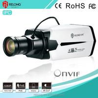 2.0MP 1080P full hd low illumination waterproof box ONVIF cctv ip outdoor camera