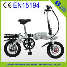 shuangye 14' inch 360v250w mini folding bike electrical bike