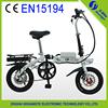 shuangye 14 inch 36v250w electric folding mini bike
