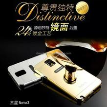 alibaba express aluminum gold bumper mirror back cover case for samsung galaxy note 3