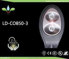RoHS LED street light(CE&UL),lighting protection device