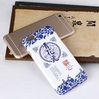 custom design tpu pc cell phone case