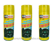 Hot selling wholesale price SP-644 super polish car wax