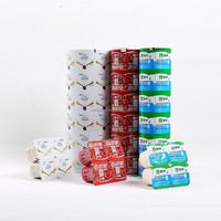 JC yogurt bowls cover heat sealing roll film,china film for food,algeria packaging use