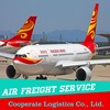 air and sea shipping from Qindao to Monterrey Mexico--------becky