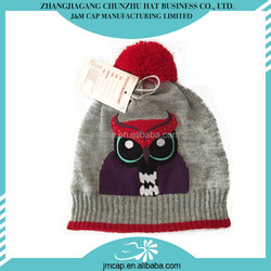 Winter acrylic warm children size cute crochet owl hat pattern