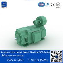 hs code gear dc motor 220v high torque