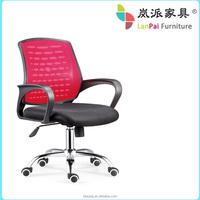 Modern style ergonomic comfortable mesh office chair -M14B