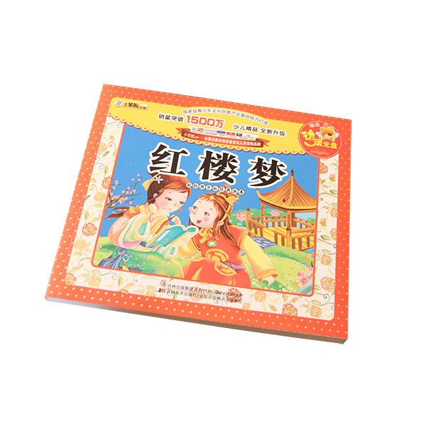 book printing in china
