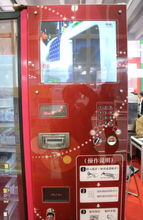 Professional and easy operation coffee vending machine with CE