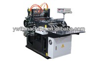 Automatic High Speed Small Sized Envelope Folding Glue Machine