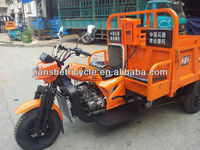 two seats cargo tricycle/3 wheel motorcycles