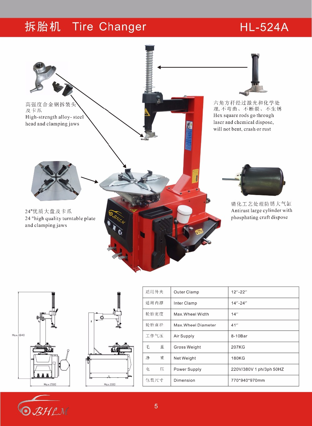 Tire Machine Parts >> Hl 524a Max 41 Ce 2500kg Mmotorcycle Semi Auto Tire Changer Repair