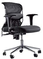 The New Style Office Chair High Back Executive Mesh Chair 126