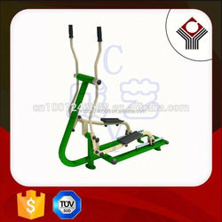 CY917 Multi Gym Exercise Equipment