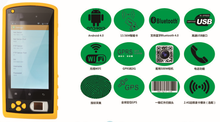 Handheld Mobile Biometric Terminal with WIF, GPRS, GPS, Bluetooth, Camera, Mobile Phone, and barcode function
