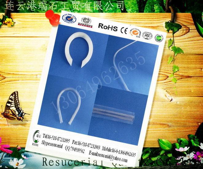 quartz products quartz tube(RE418)080