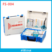 Medication Pill Box Cheap medical first aid kit set