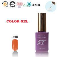Orange Wholesale Makeup Nail Polish from Hong Kong Beauty Supplies Fashion Fair Cosmetics Wholesale from American Cosmetic Brand