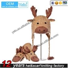 Winter Ski OEM animal knitted hat/ beanie hat DW061