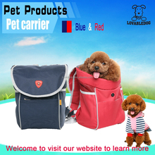Wholesale High Quality Pet Backpack Front Chest Dog Pack Carrier Pets Supplies pet package in carriers