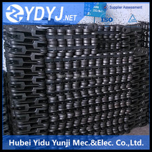 High strength forged chain link for conveyor