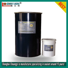 CY-993 two component silicone sealant for joint