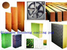 HS cooling pad for chicken house factory ventilation
