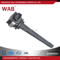 High quality car parts ignition coil 22448-ed800