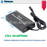 120W universal ac/dc 24v adapter in car power charger supply for laptop notebook